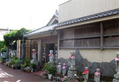 唐泉寺地蔵院