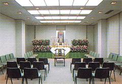 真宗会館別館1階式場