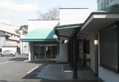 東泉寺道心館
