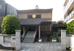 大善寺斎場