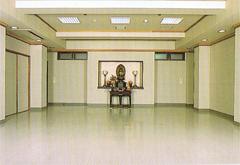 西念寺会館1階ホール
