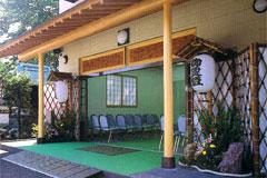中道寺会堂式場