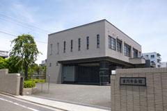 東円寺会館